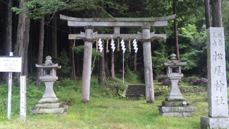 松尾神社の鳥居