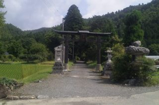 天照皇太大神社の鳥居